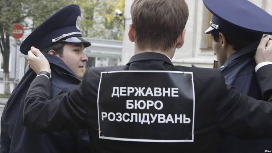 Государственное бюро расследований получило свой Совет общественного контроля
