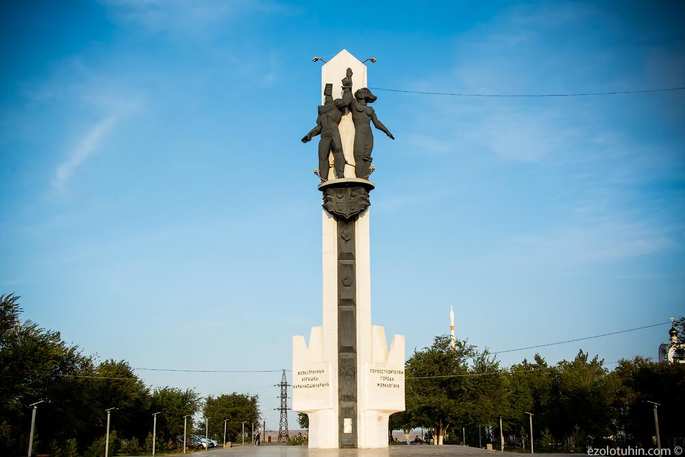 Памятники в жезказгане заказать цена на памятники москваДолгопрудный