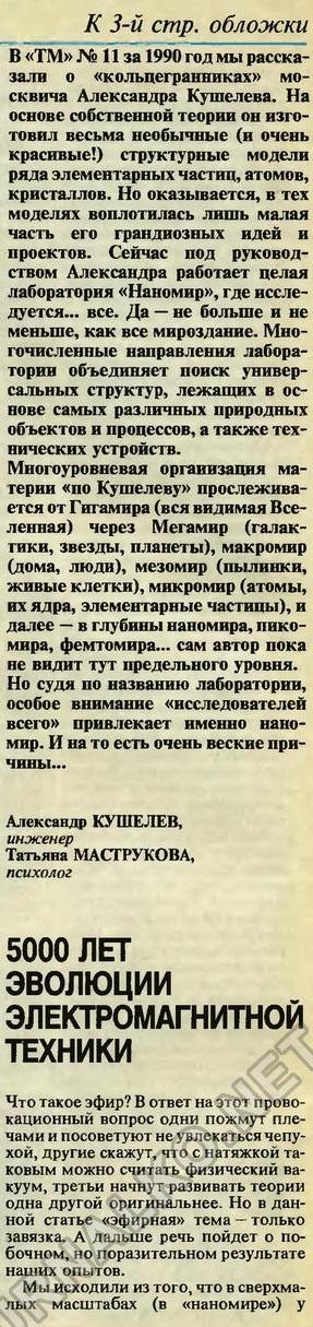 https://img-fotki.yandex.ru/get/1030038/158289418.4c6/0_18cdb9_a6ec8e93_orig.jpg