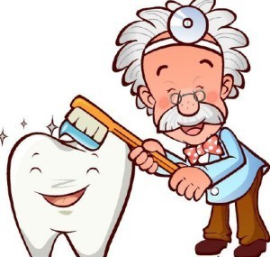 День стоматолога. Поздравляем!