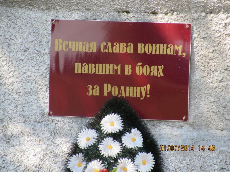 https://img-fotki.yandex.ru/get/1030038/199368979.131/0_26c19b_6fc020f1_XL.jpg
