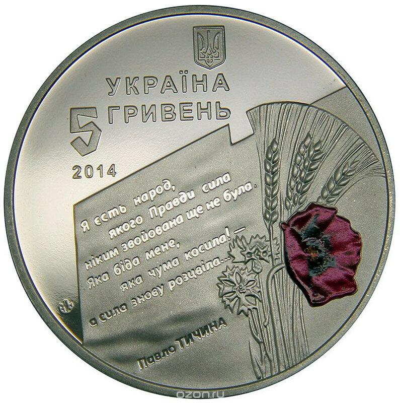https://img-fotki.yandex.ru/get/1030038/199368979.159/0_26ccdd_bf2bbc71_XL.jpg