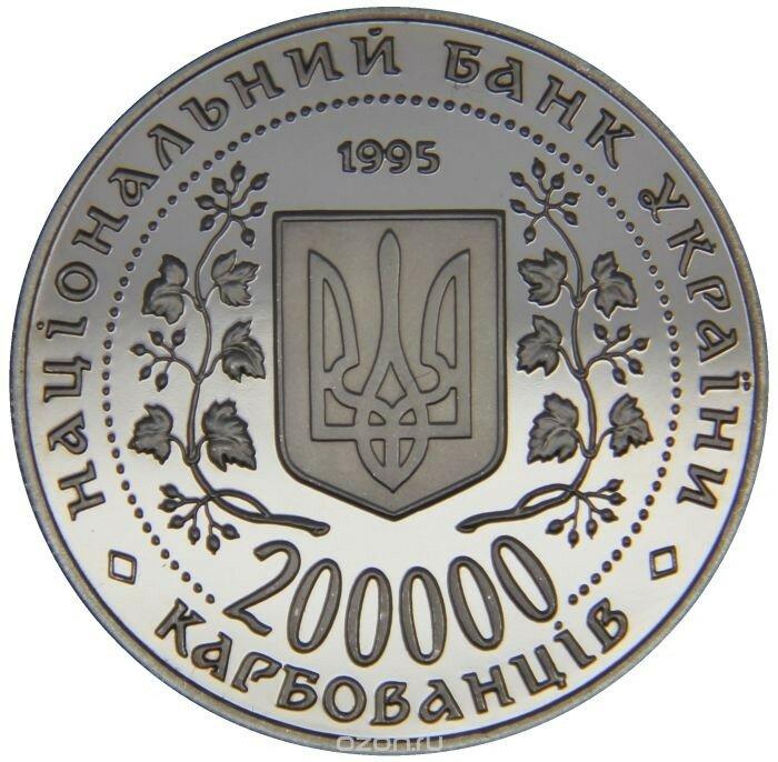 https://img-fotki.yandex.ru/get/1030038/199368979.159/0_26cce8_11981358_XL.jpg