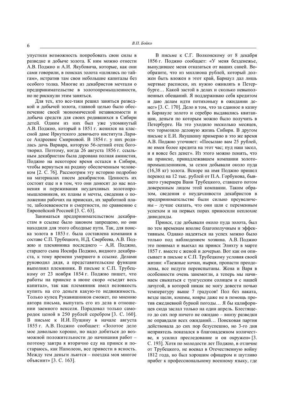 https://img-fotki.yandex.ru/get/1030038/199368979.18e/0_26ea48_77b759cc_XXXL.jpg