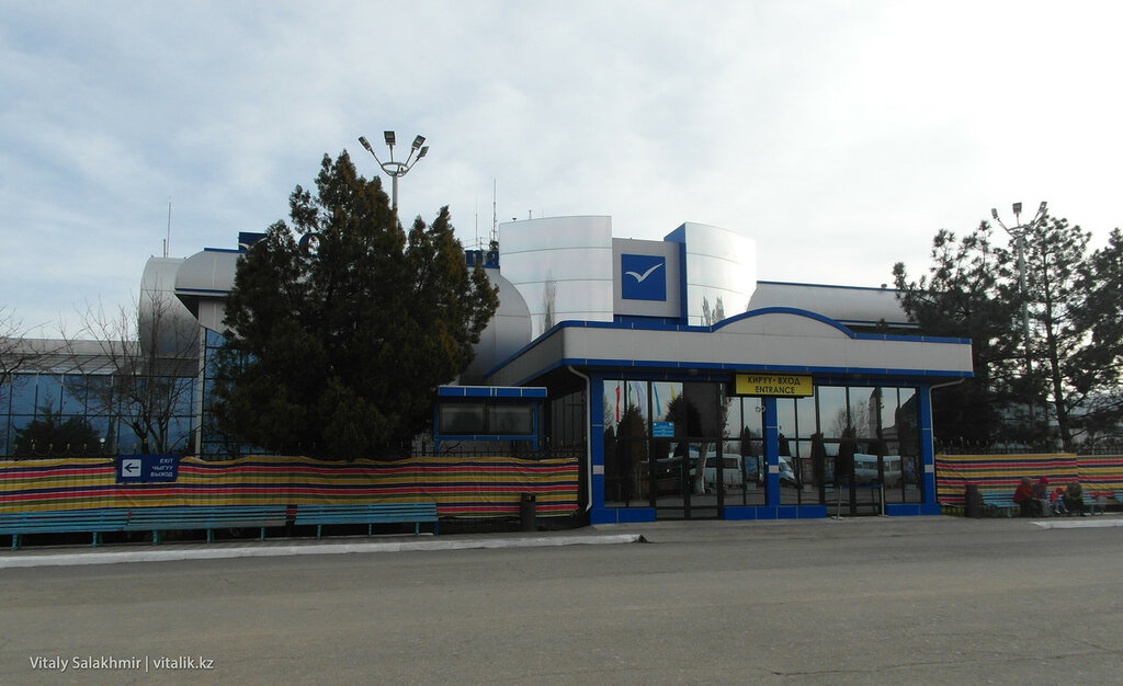 Ошский аэропорт