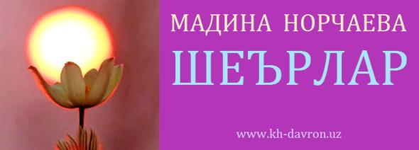 0_165bea_a1383894_orig.png