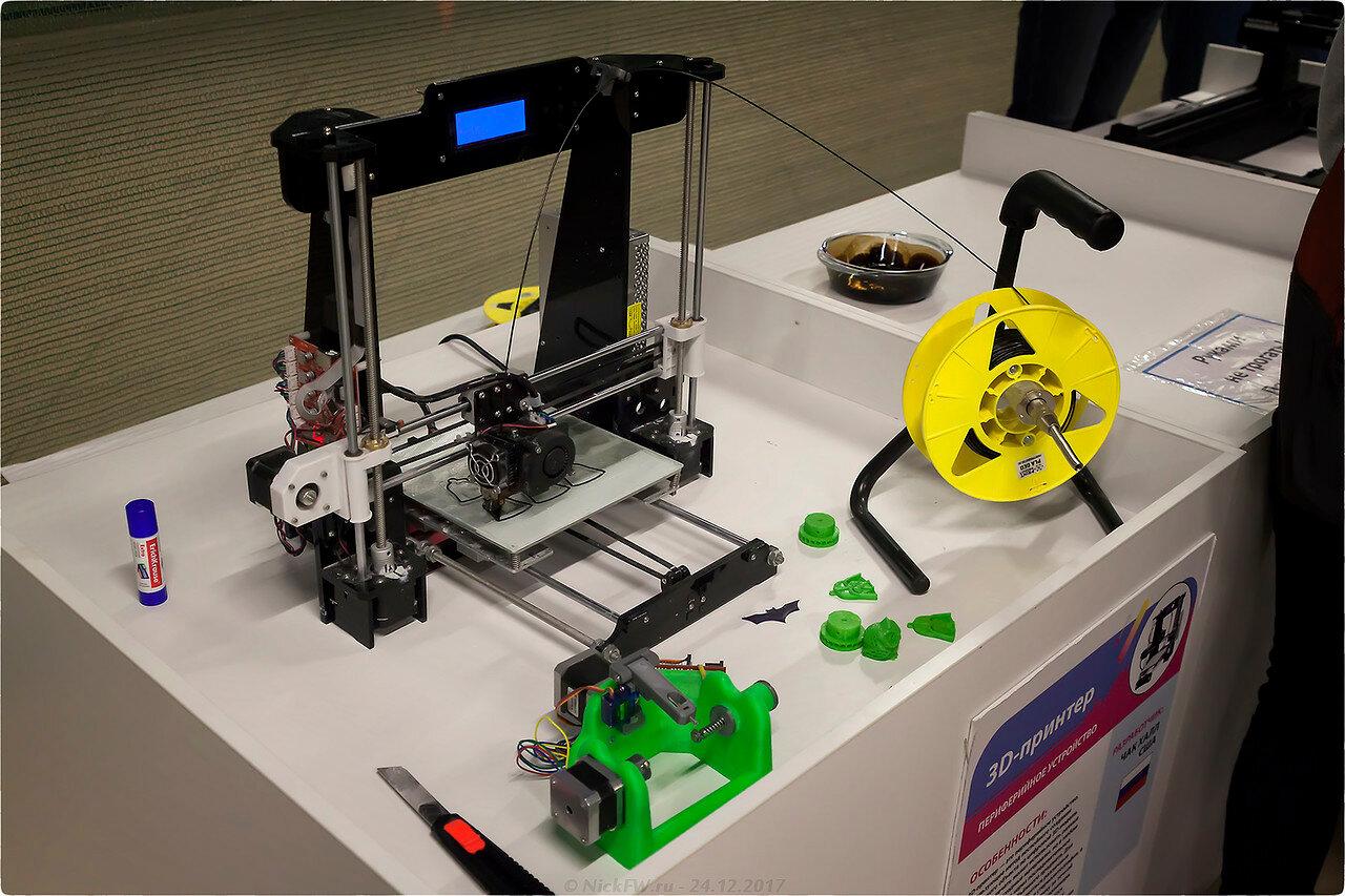 3D - принтер [© NickFW - 24.12.2017]