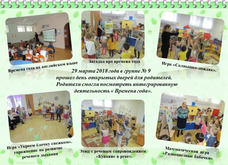 https://img-fotki.yandex.ru/get/1030038/84718636.c6/0_298743_441b96b_orig