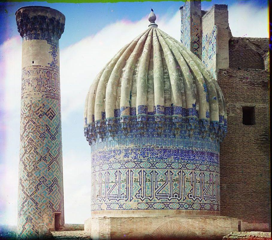 Шир-Дор. Правый купол мечети
