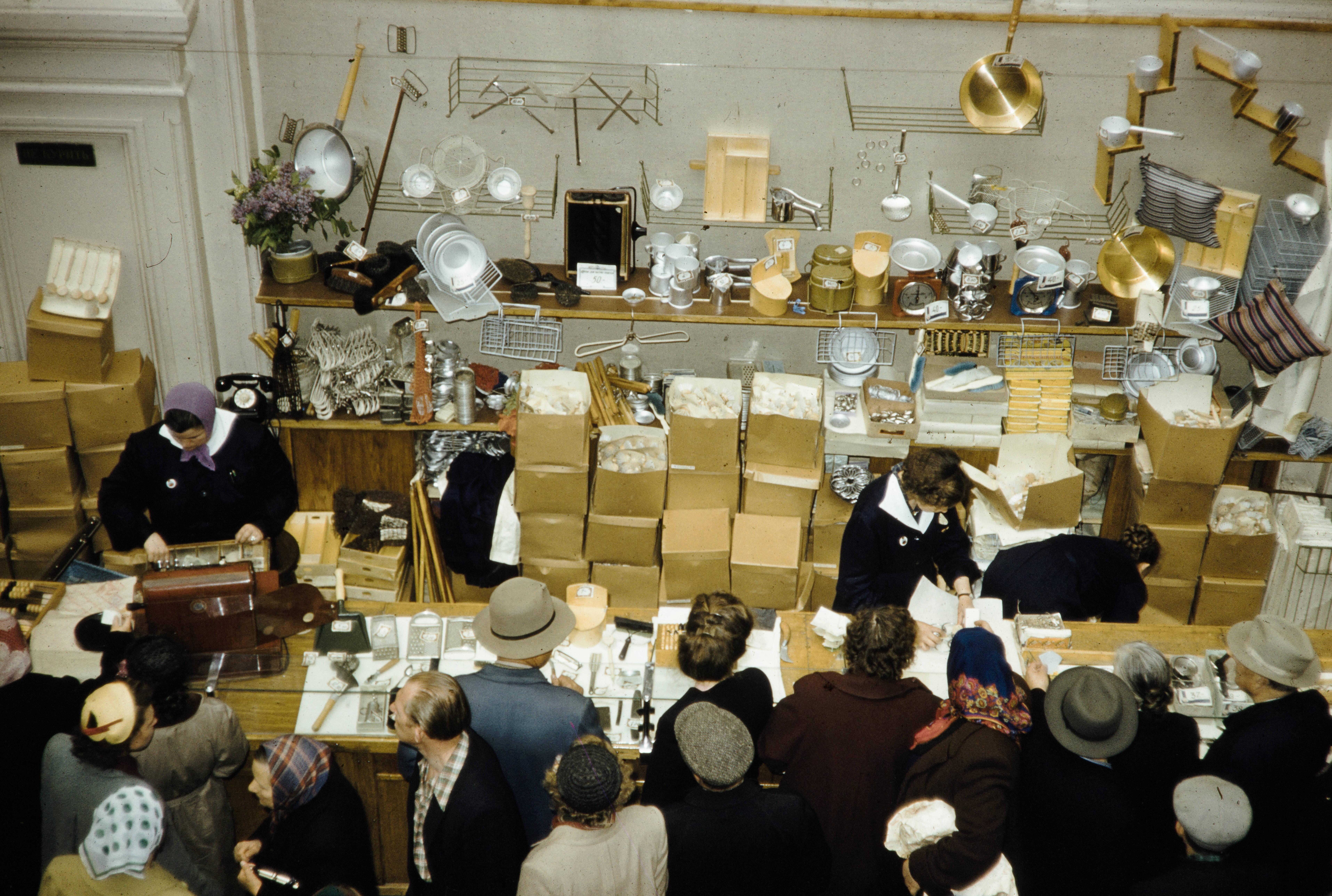 Продавцы и покупатели