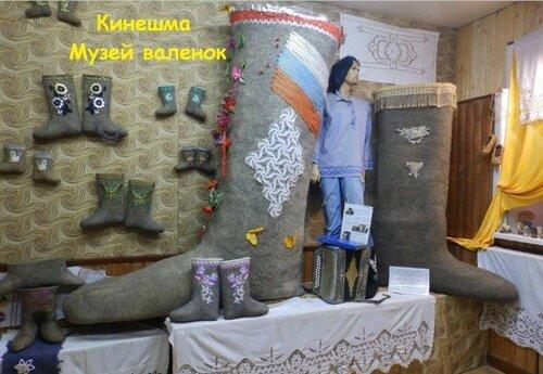 https://img-fotki.yandex.ru/get/1030163/118912681.1a3/0_35d121_85ee3ad1_L.jpg