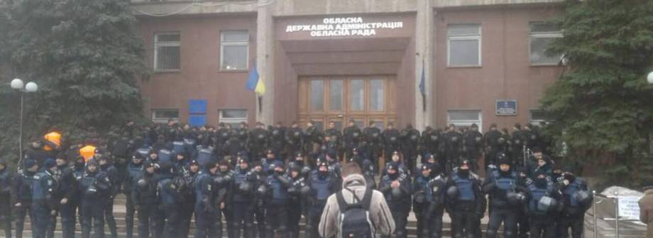 В Николаеве ДВИЖЕНИЕ НОВЫХ СИЛ требует выразить недоверие председателю ОГА Савченко (ВИДЕО)