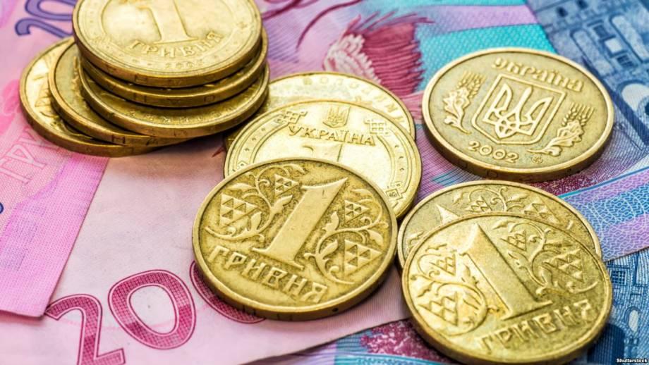 Минюст назвал крупнейших должников по зарплатам в Украине