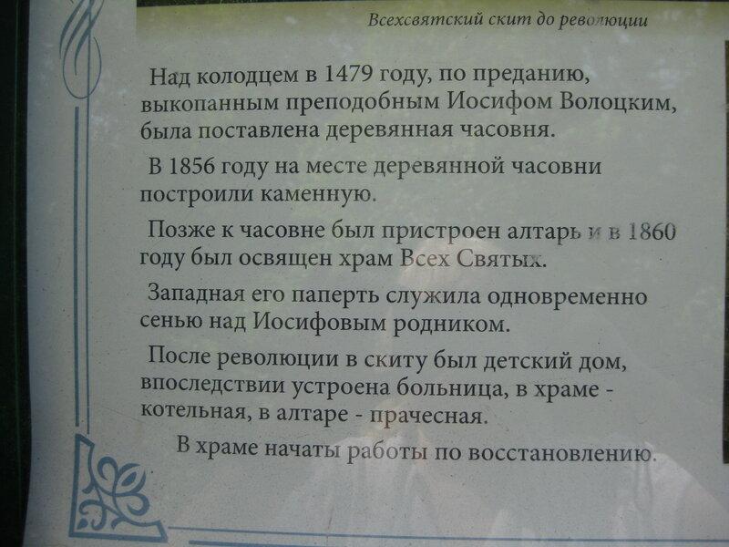 https://img-fotki.yandex.ru/get/1030163/199368979.143/0_26c7a8_458374ea_XL.jpg