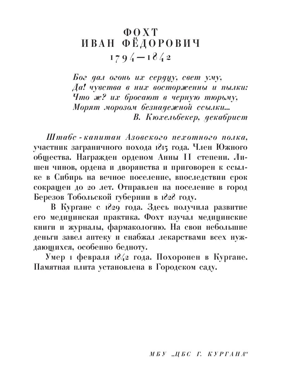 https://img-fotki.yandex.ru/get/1030163/199368979.15b/0_26cfe2_1cfaa9c8_XXXL.png