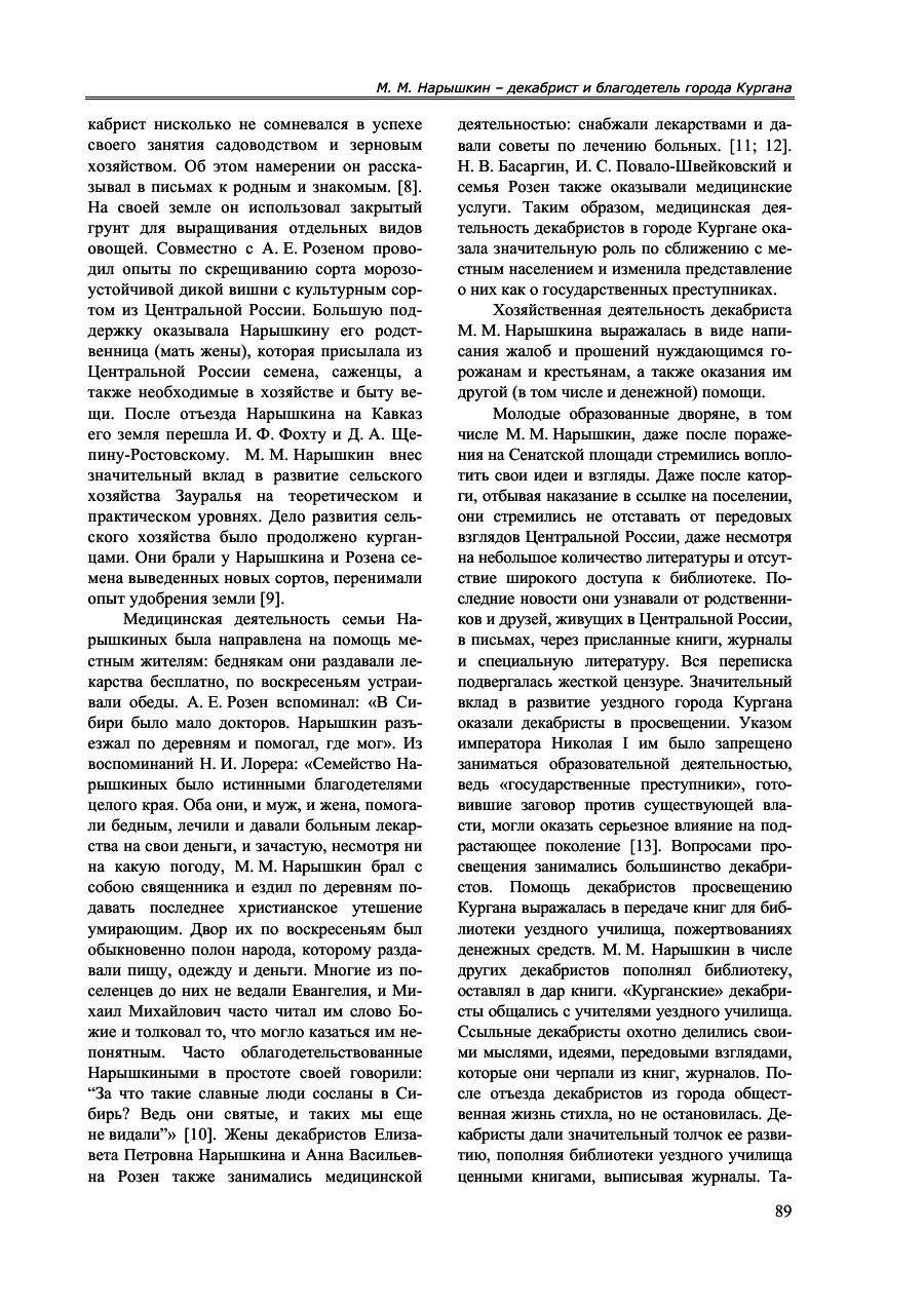 https://img-fotki.yandex.ru/get/1030163/199368979.15b/0_26cff4_ae0aba17_XXXL.png