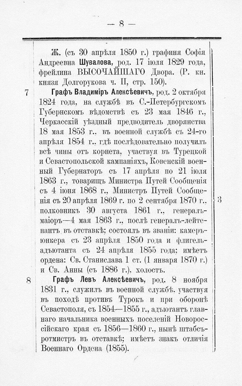 https://img-fotki.yandex.ru/get/1030163/199368979.168/0_26d600_8702752a_XXXL.jpg