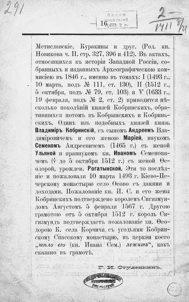https://img-fotki.yandex.ru/get/1030163/199368979.168/0_26d608_3d22a4e9_XXXL.jpg