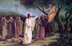 Заповедь для Закхея. С чего начинается обращение ко Христу
