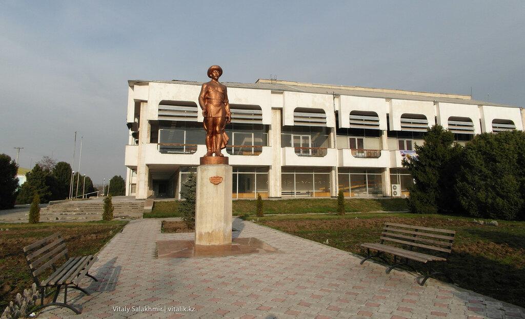 Мэрия Оша, здание