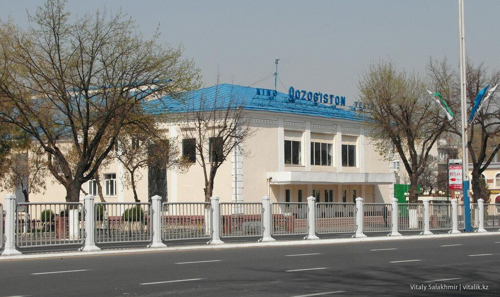 Кинотеатр Казахстан в Ташкенте