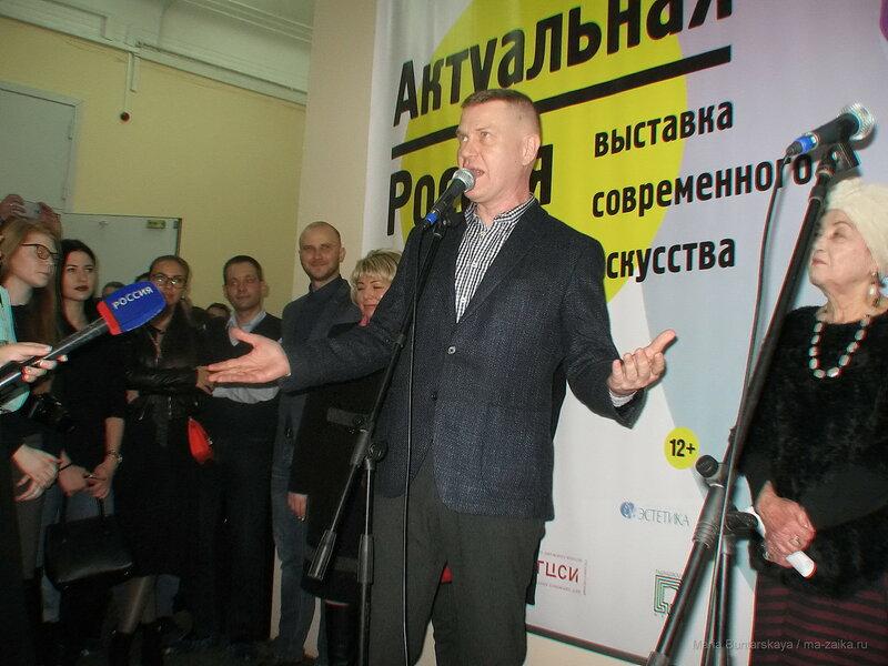 Актуальная Россия, 03 апреля 2018 года
