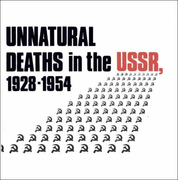 Памяти Иосифа Гецелевича Дядькина-02~book-dyadkin_s