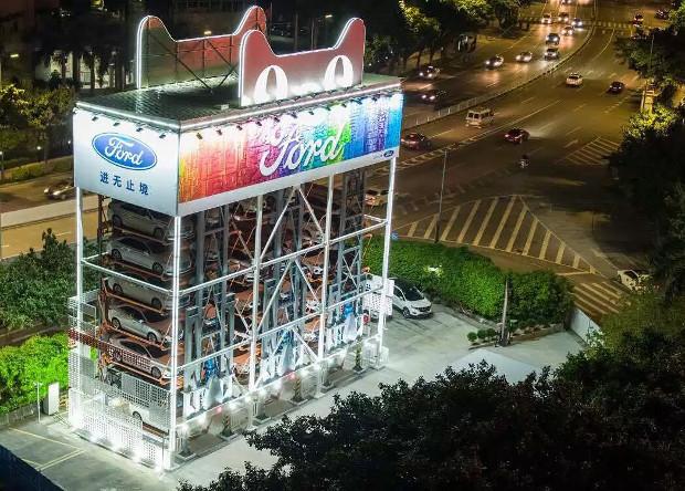 В Китае заработал автомат по продаже автомобилей