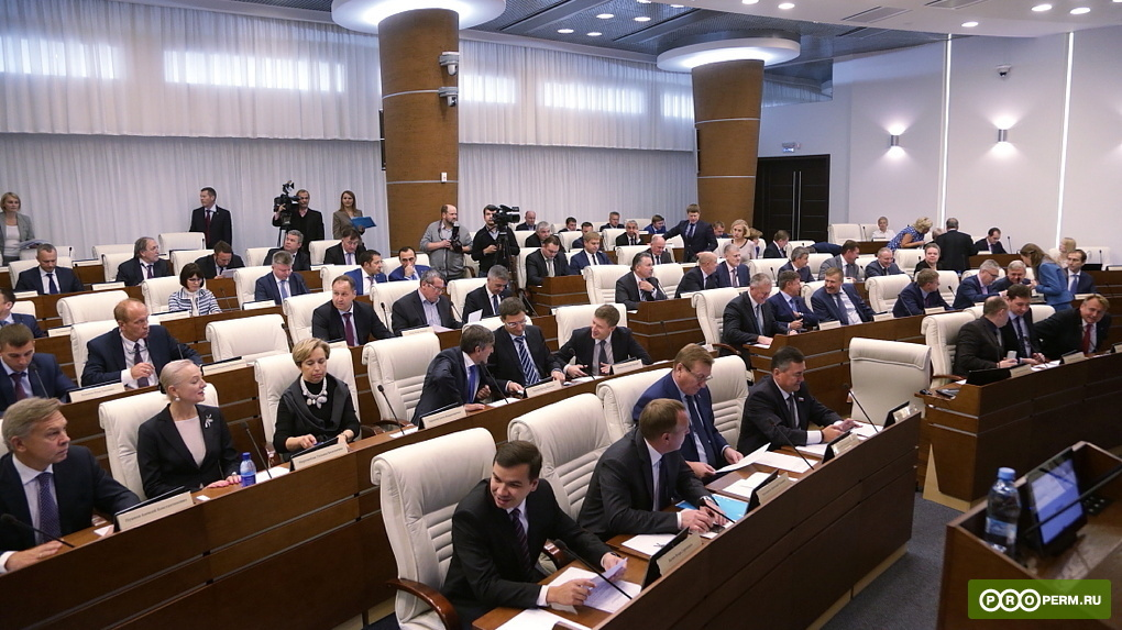 Заксобрание Пермского края решило, что чиновники не должны доказывать, как они получили свое имущество