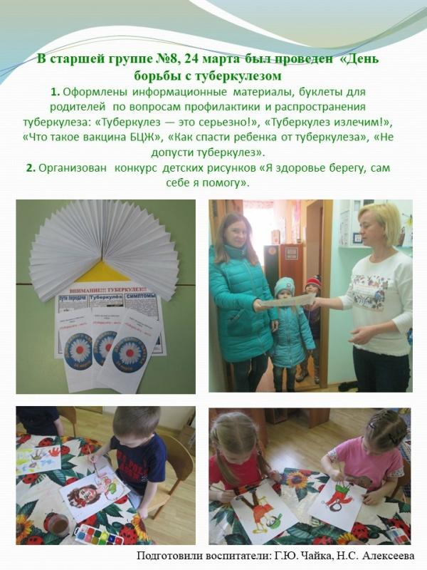https://img-fotki.yandex.ru/get/1030163/84718636.c7/0_298c31_b43c2d27_orig