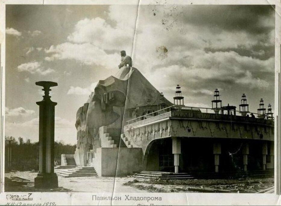 749922 ВСХВ. Павильон «Главхладпром» («Хладопром»)39.jpg