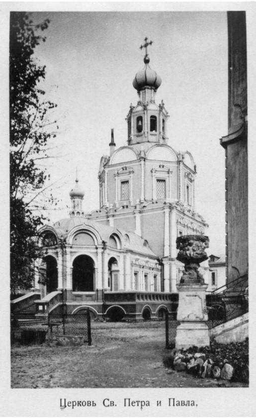 Академическая Петропавловская церковь
