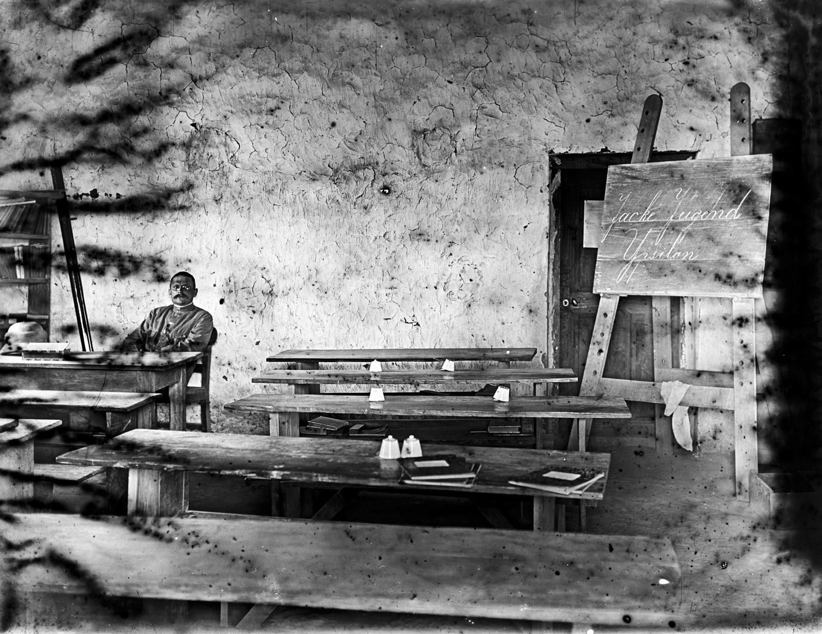 234. Класс немецкой школы на севере горы Меру в Аруше