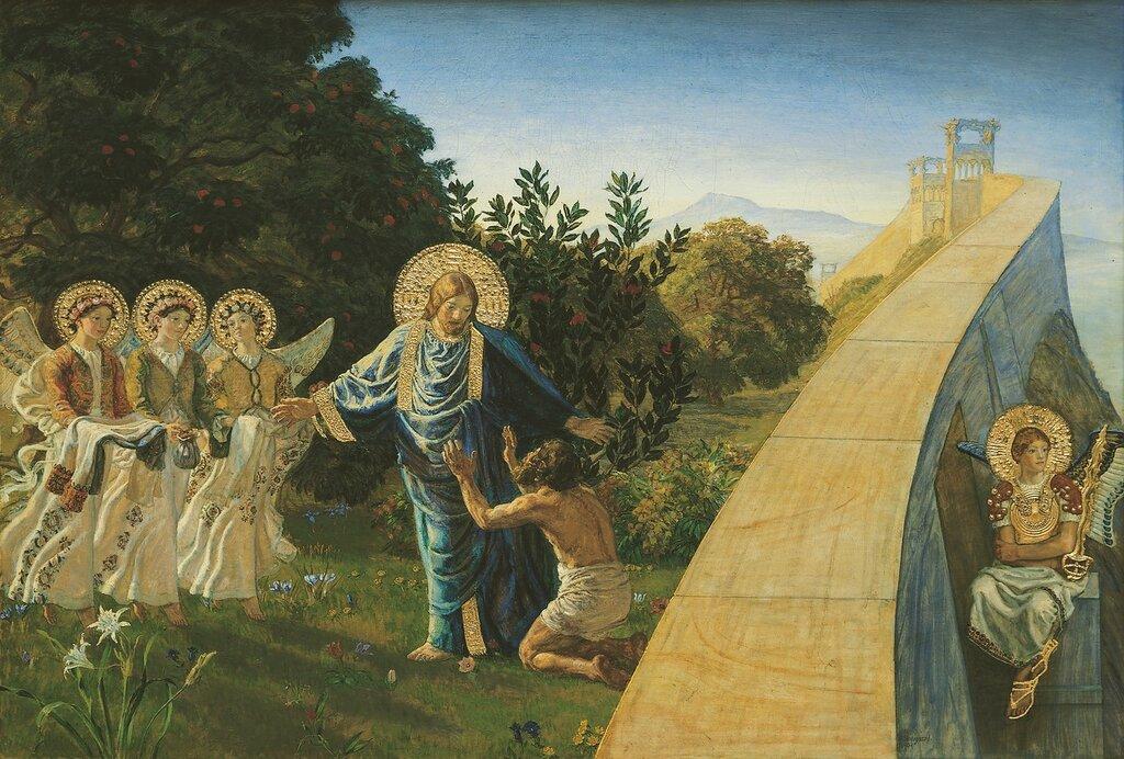 Kristus_ 1890.jpg