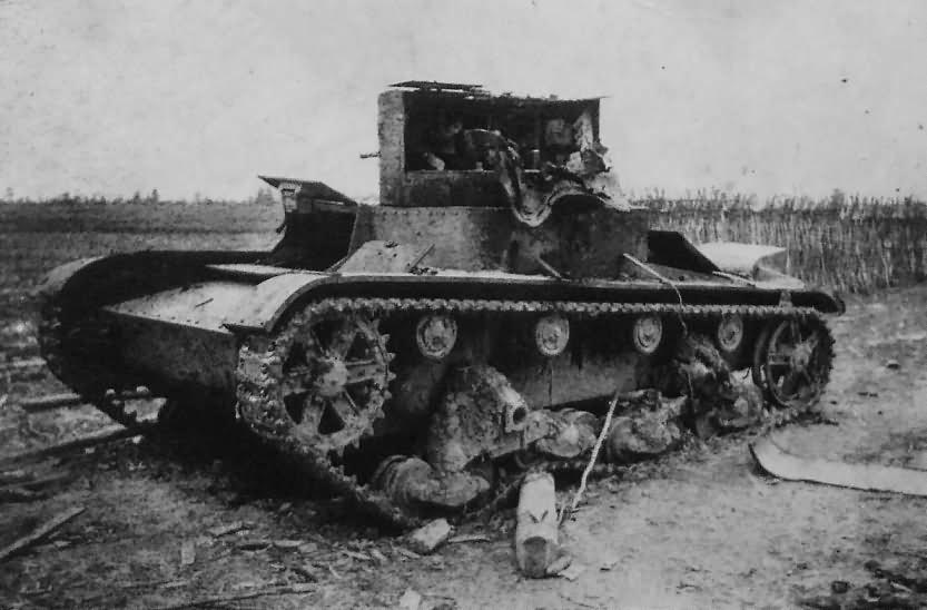 T-26_Barbarossa_1941.jpg