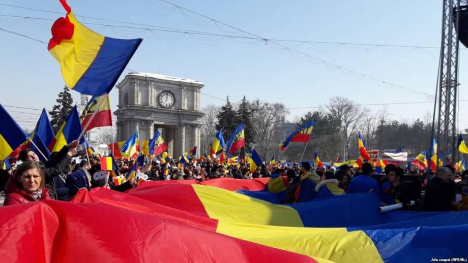 В Кишиневе отмечают «Столетие великого воссоединения» Бессарабии с Румынией