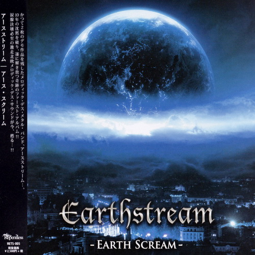 Earthstream - 2018 - Earth Scream [Repentless, RETS-005, Japan]