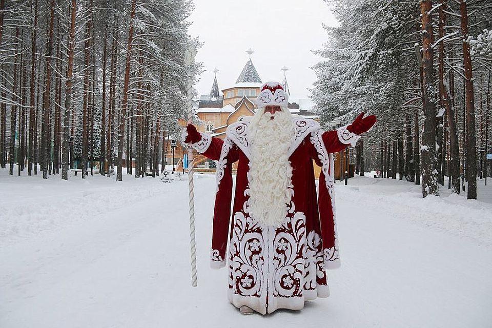 Открытка. День Рождения Деда Мороза. Поздравляю!