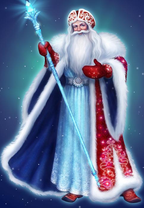 Открытка. День Рождения Деда Мороза. дед Мороз с посохом
