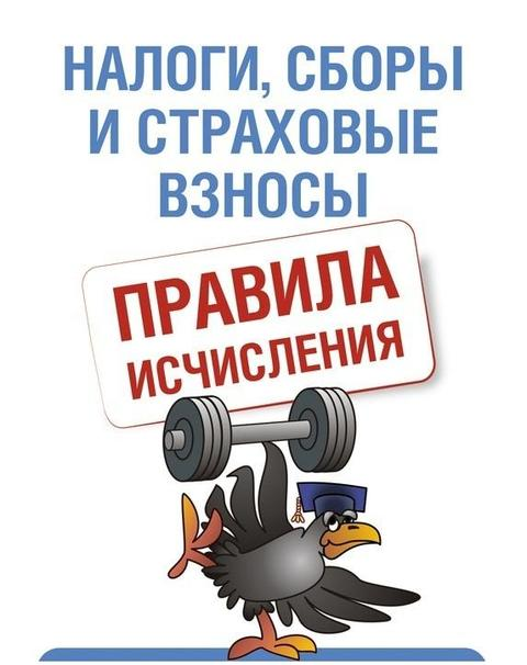 Открытки. День работника налоговых органов! Поздравляем!