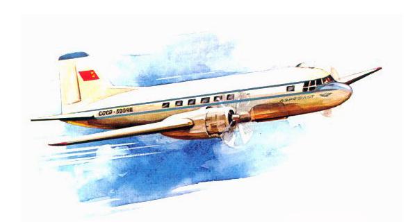Открытки. День гражданской авиации. Ил -14 открытки фото рисунки картинки поздравления