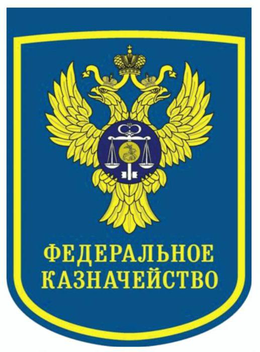 8 декабря День образования российского казначейства! Поздравляем!