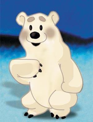 День полярного медведя. Умка