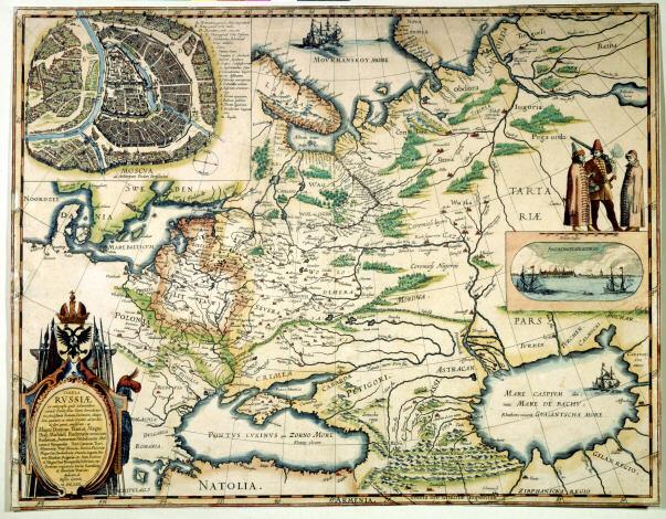 Картинки. День работников геодезии и картографии. Карта Руси
