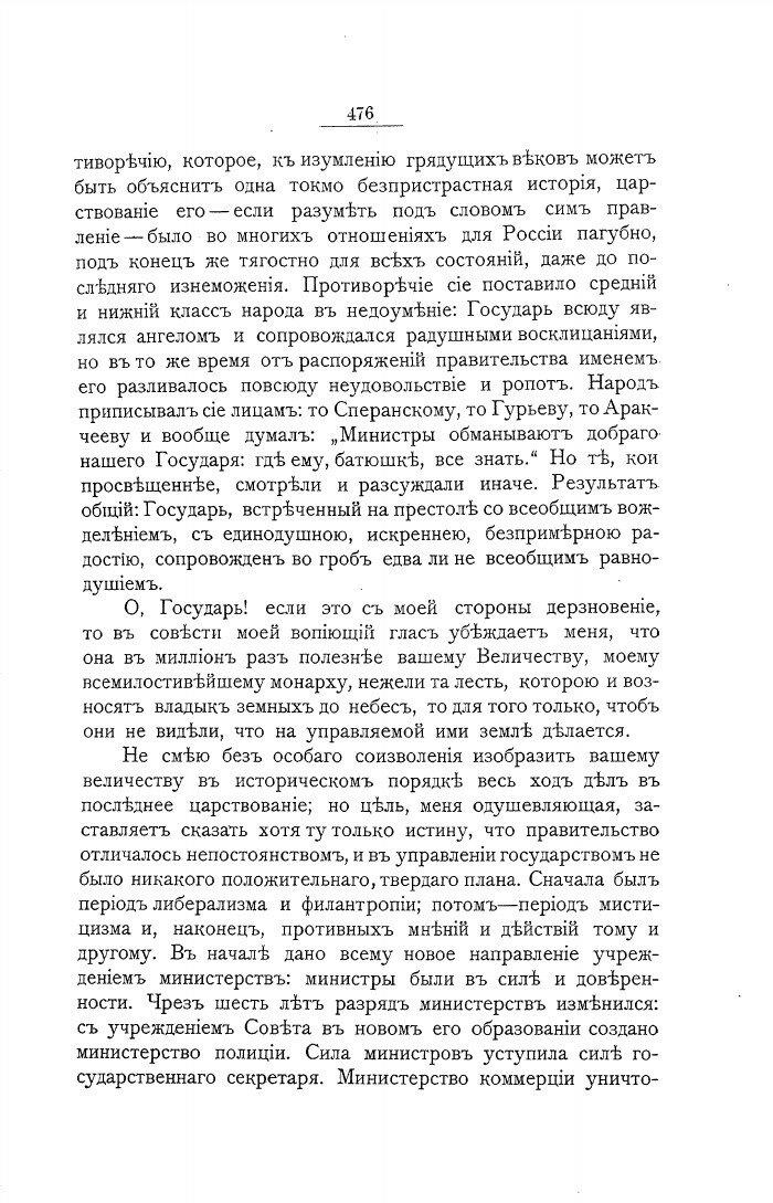 https://img-fotki.yandex.ru/get/1030703/199368979.113/0_223914_196eeef9_XXXL.jpg