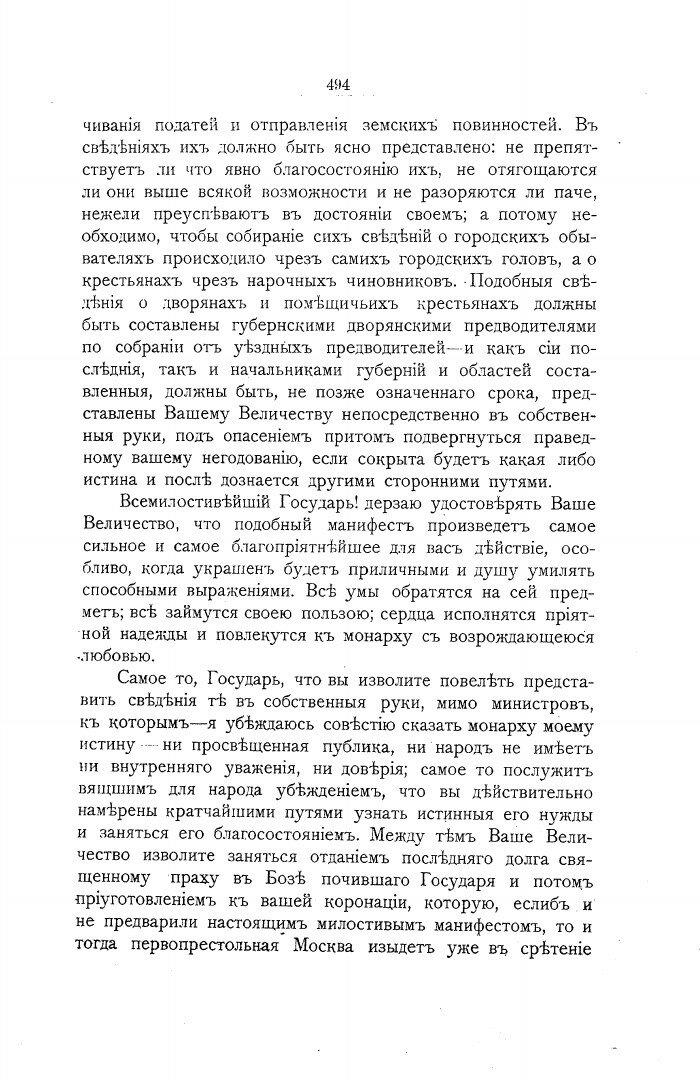 https://img-fotki.yandex.ru/get/1030703/199368979.113/0_223926_5f2eddc3_XXXL.jpg