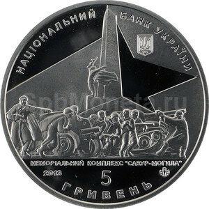 https://img-fotki.yandex.ru/get/1030703/199368979.159/0_26ccd1_5c4401b_XL.jpg