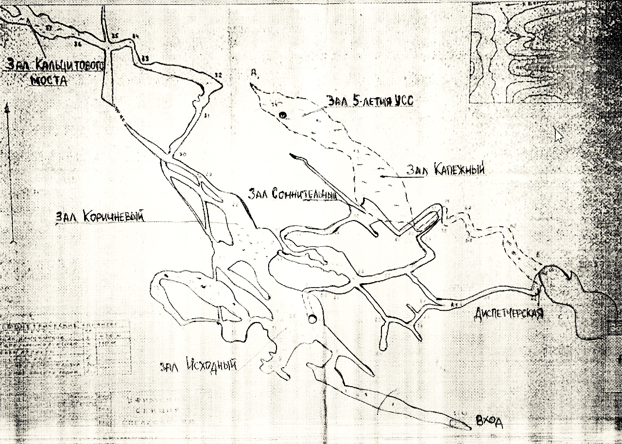 Карта пещеры Камышактынской