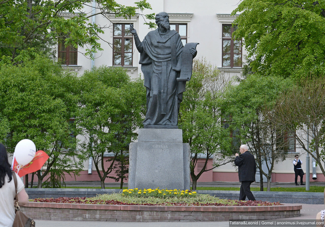 Памятник Кириллу Туровскому в Гомеле