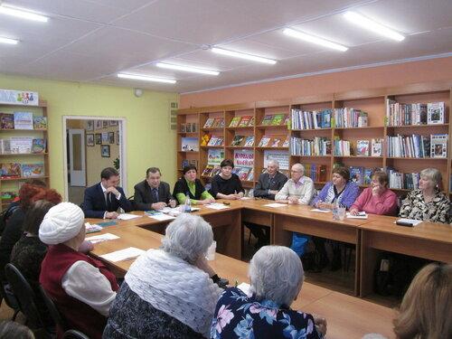 Патриотизм – духовная крепость России